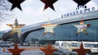Вокзалы и Аэропорты Москвы