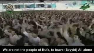 they say iranian's hate imam khamenei .. Part 3 [ENGLISH]