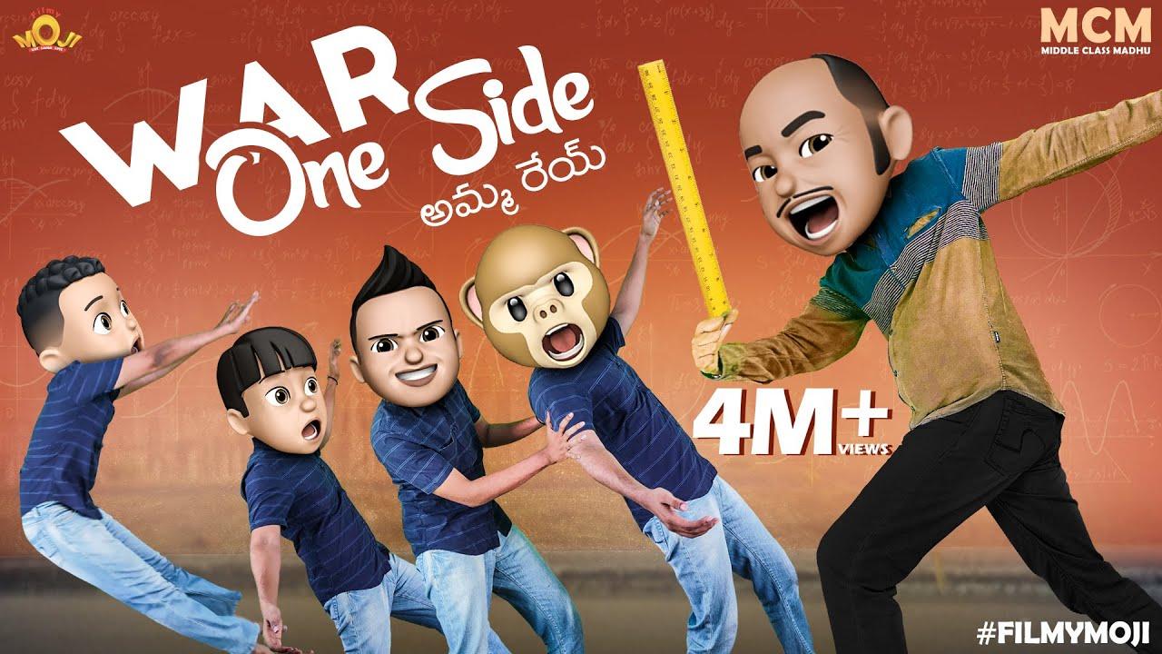 Filmymoji    War One Side    Middle Class Madhu    అమ్మా రేయ్    MCM