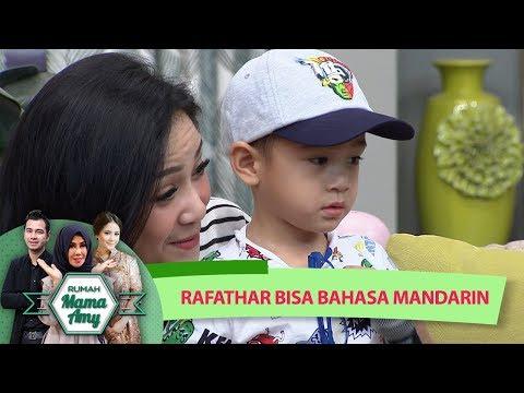 Lucu, Rafathar Bisa Bahasa Mandarin ke Thalia Onsu - Rumah Mama Amy (10/7)