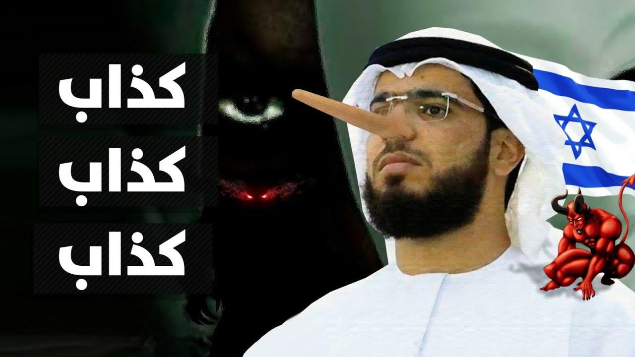 أقوى تعليق على المجرم وسيم يوسف بعد تطاوله على المسلمين د.عبدالعزيز الخزرج الأنصاري