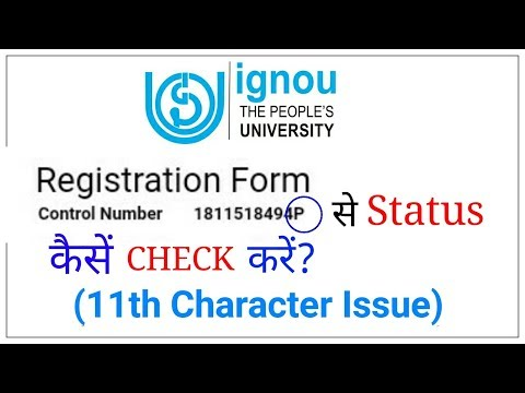 IGNOU EXAM CENTRE CHANGE क्यों हो जाता हैं? || Reason And Solution || from YouTube · Duration:  2 minutes 51 seconds