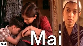 MAI - Short film - Ft. Ratna Pathak | Based On A Mother And Her Son