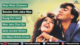 dilwale-bengali-song