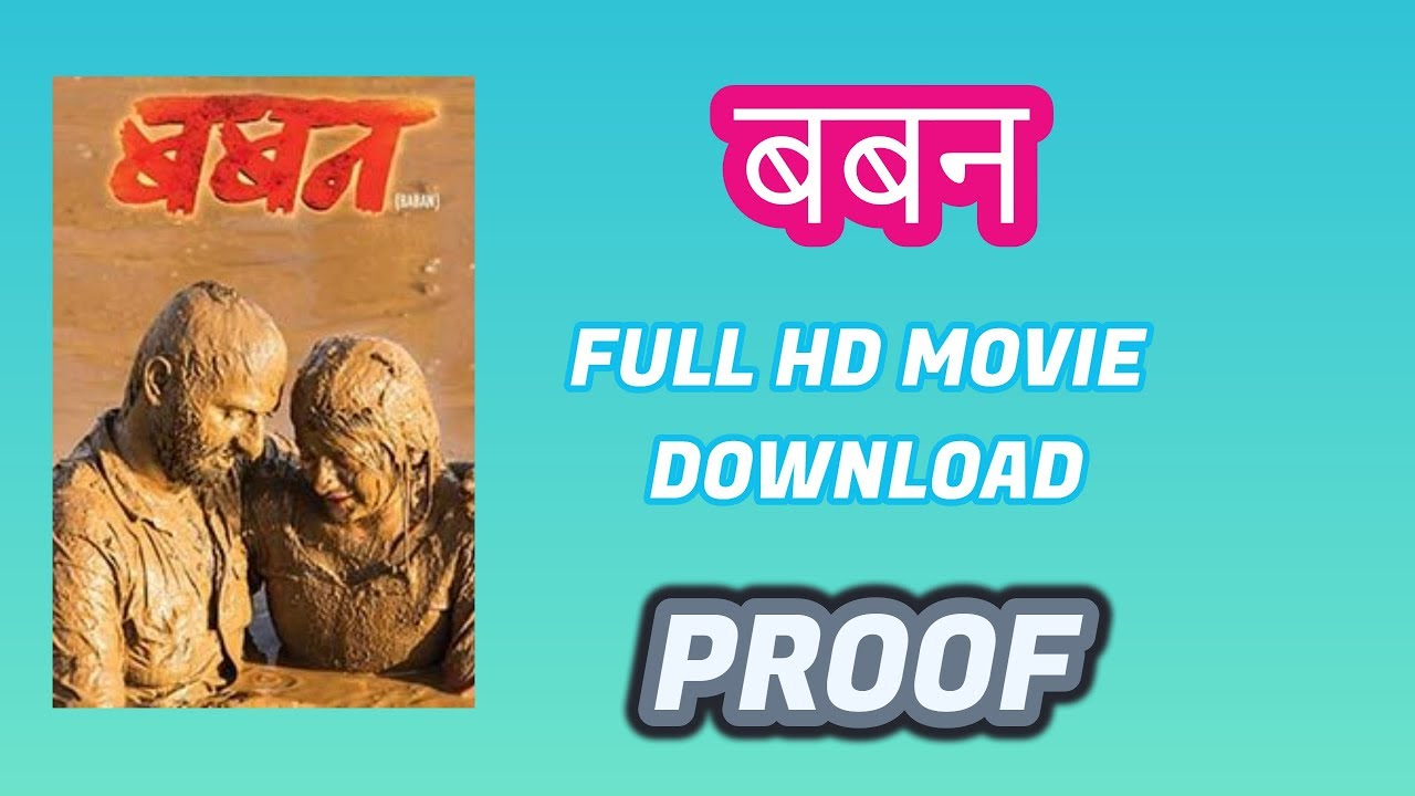baban full marathi movie download 480p