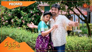 Chithi 2 - Promo | 9 April 2021 | Sun TV Serial | Tamil Serial