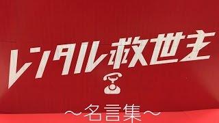 動画の説明 使用音源サイト様 【サイト名】フリー音楽素材 H/MIX GALLER...