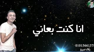 حاله وتس جامده على قدورة انا كنت بعاني سبتيني علشان غلبان وفقير