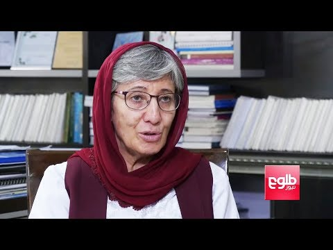 Special Interview with AIHRC Chief Sima Samar