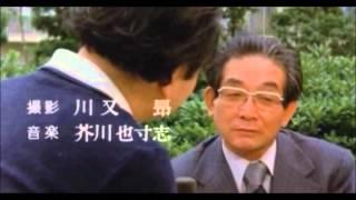 震える舌 映画short cut 予告版・松竹