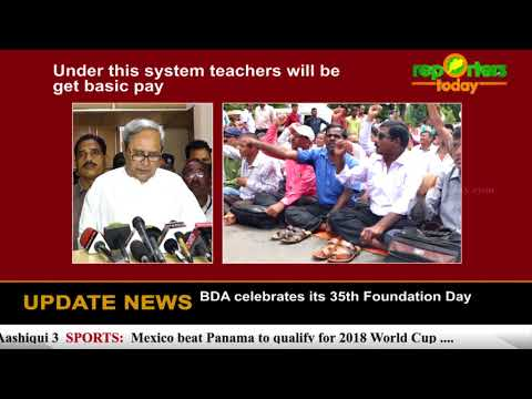 CM introduces grant in aid system for teachers & lectures