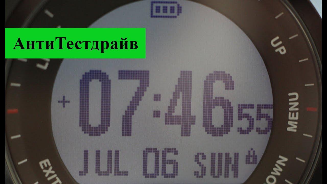 Часы Spovan с термометром, барометром и альтиметром - YouTube