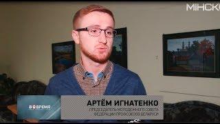 видео Экспозиция белорусского хутора