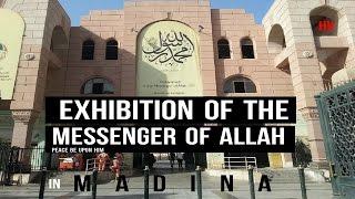 EXHIBITION OF THE MESSENGER OF ALLAH (PBUH) IN MADINA (UMRAH 2016 VLOG #16)