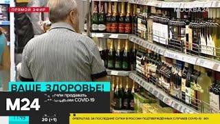 В Забайкалье запретили продажу алкоголя - Москва 24