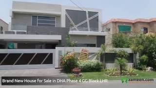 BEAUTIFULLY DESIGNED BRAND NEW HOUSE IS AVAILABLE FOR SALE DHA PHASE 4 LHR