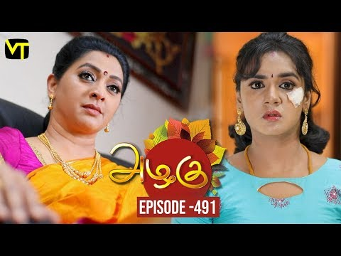 Azhagu - Tamil Serial | அழகு | Episode 491 | Sun TV Serials | 01 July 2019 | Revathy | VisionTime