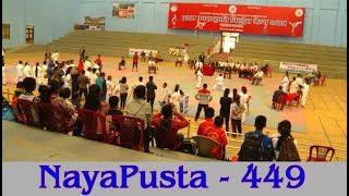 Children's Theatre Festival   First Children Games   NayaPusta - 449