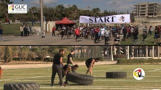 GUC Fitness Festival 2017