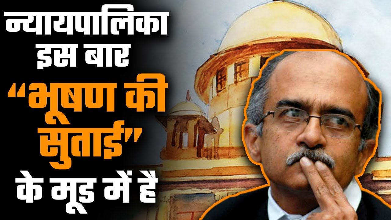Judiciary is making a big case out of Prashant Bhushan