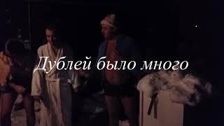ДЖЕНТЛЬМЕНЫ НА ДАЧЕ