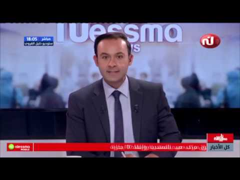 Ness Nesma News Du Mardi 09 Avril 2019