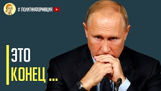 Срочно! Путин в шоке: Навальный едет в Россию