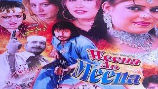 Jahangir Jani, Muhammad Hussian Swati New Pashto Drama 2016 Weena Ao Meena Full Drama