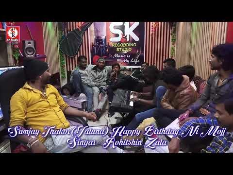 Happy Birthday Ni Mojj Sanjay Thakor(Jalund) | Singar - RohitShin | Part 3 | Sk Studio