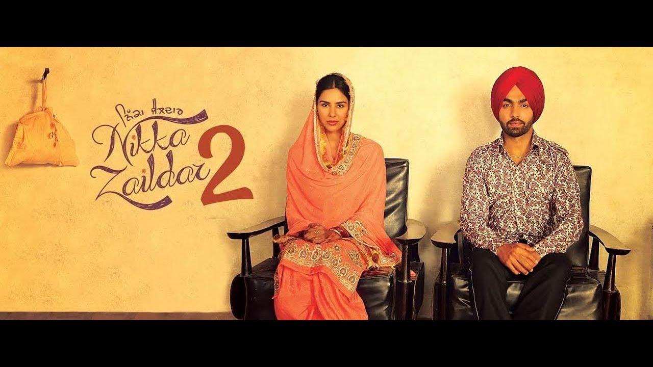 Download Nikka Zaildar 2 - Full Film - Ammy Virk, Sonam Bajwa, Wamiqa Gabbi - New Punjabi Films