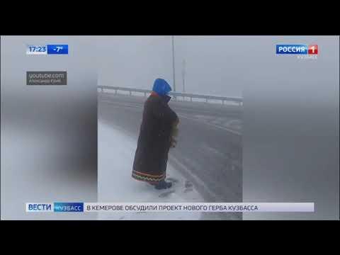 Шаман из Горной Шории будет привлекать снег на Красной Поляне