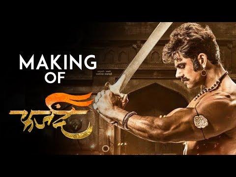 Farzand | Behind The Scenes And Making Of Character Farzand | Marathi Movie 2018