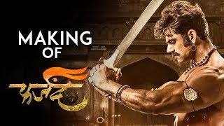 Farzand   Behind The Scenes And Making Of Character Farzand   Marathi Movie 2018