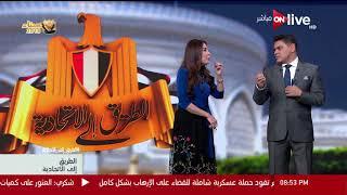 الطريق إلى الاتحادية - مصدر أمني :  التحفظ على مقر حزب مصر القوية