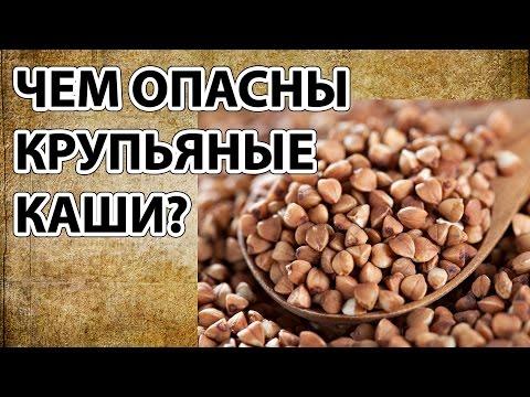 С какой целью и какие продукты можно положить на канун?
