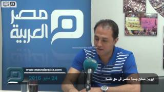 مصر العربية | ايوب: صالح جمعة مقصر فى حق نفسه