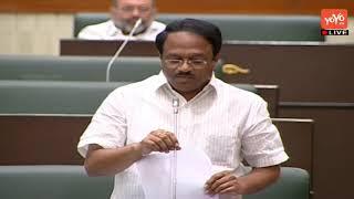Minister Laxma Reddy Speech On Medical And Health | KCR Kit Scheme | TS Assembly 2017 | YOYO NEWS24
