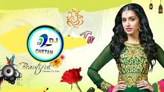 Gambar cover Bole Jo Koyal Bhago Me love Mix DJ Chetan Saini DJ Dilraj