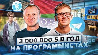 Максим Дыбенко, AOG.jobs. Как на программистах зарабатывать 3 млн $ в год?   ПРОДУКТИВНЫЙ РОМАН #83