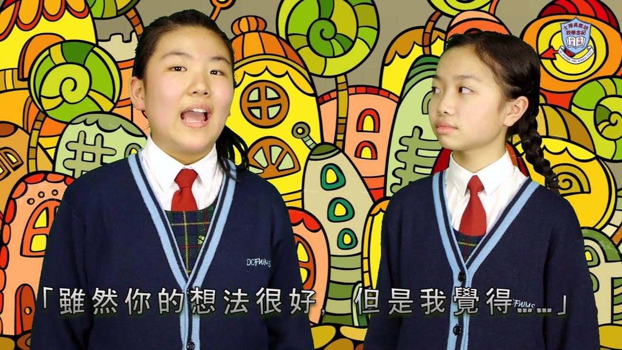 2014-05-20 伶牙俐齒小精靈 - YouTube