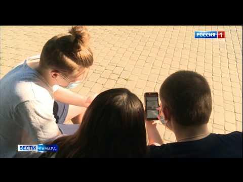 Школьники из Самары вышли в финал чемпионата CASE-IN