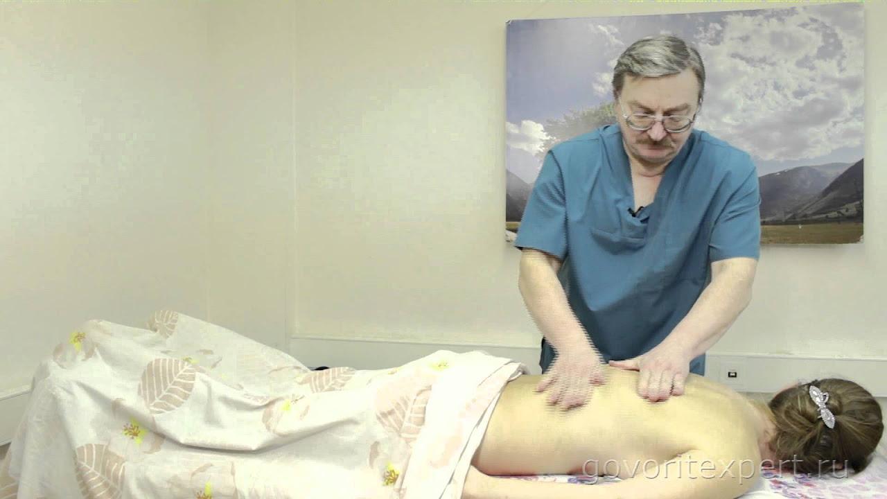 баночный массаж бедер схема