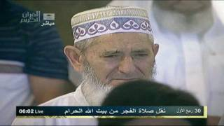 HD Sheikh juhany Amazing recitation peopls crying 22 feb 2012 الشیخ عبداللھ الجھنی