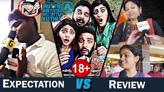 🍆🌶️சுபான பவம்!🍌| Iruttu Arayil Murattu Kuthu Movie Public Review | Movie Expectation Vs Reaction