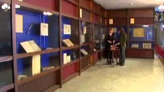 Призрак Ивана Федорова - В поисках истины