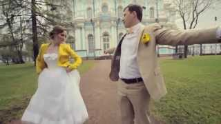Цветная свадьба. Желтый цвет.