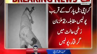 Karachi: 2 Suspects Arrested After Police Encounter
