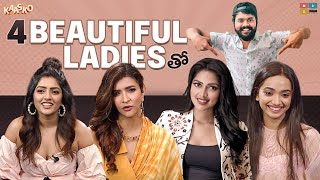 BEAUTIFUL LADIES THO ALA |Ft. Lakshmi Manchu, Amala Paul, Eesha Rebba, Saanve|Nikhil | Tamada Media