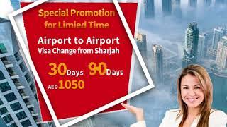 UAE Visa Change Offer