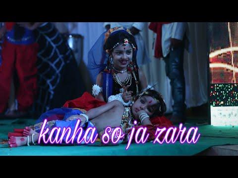 #sdking#smartsdking Kanha So Ja Zara /smart Sd King/